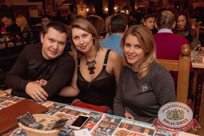 Наргиз, 8 ноября 2017 - Ресторан «Максимилианс» Самара - 15