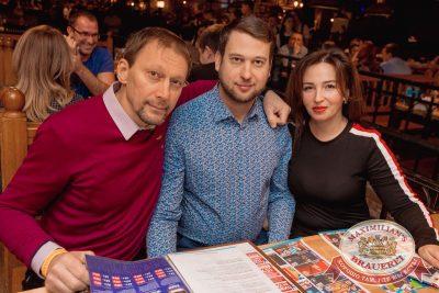 Наргиз, 8 ноября 2017 - Ресторан «Максимилианс» Самара - 16