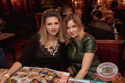 Наргиз, 8 ноября 2017 - Ресторан «Максимилианс» Самара - 17