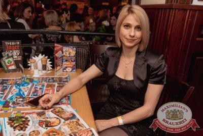 Наргиз, 8 ноября 2017 - Ресторан «Максимилианс» Самара - 18