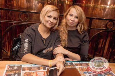Наргиз, 8 ноября 2017 - Ресторан «Максимилианс» Самара - 21