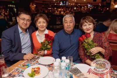 Наргиз, 8 ноября 2017 - Ресторан «Максимилианс» Самара - 22