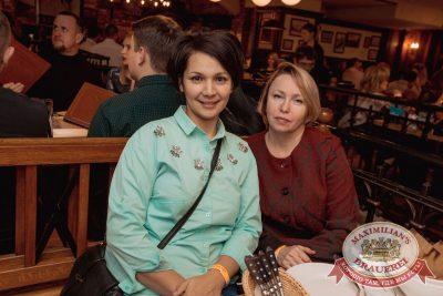 Наргиз, 8 ноября 2017 - Ресторан «Максимилианс» Самара - 25