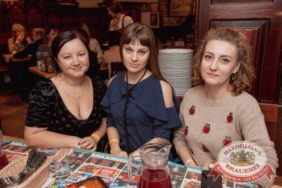 Наргиз, 8 ноября 2017 - Ресторан «Максимилианс» Самара - 26