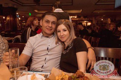 Наргиз, 8 ноября 2017 - Ресторан «Максимилианс» Самара - 29
