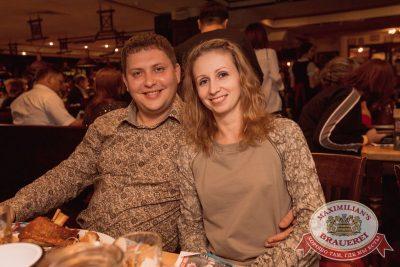 Наргиз, 8 ноября 2017 - Ресторан «Максимилианс» Самара - 30