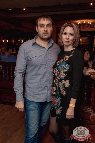 Наргиз, 8 ноября 2017 - Ресторан «Максимилианс» Самара - 35