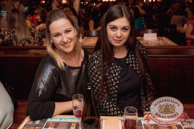 Наргиз, 8 ноября 2017 - Ресторан «Максимилианс» Самара - 37