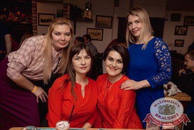 Наргиз, 8 ноября 2017 - Ресторан «Максимилианс» Самара - 41