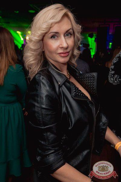 Наргиз, 8 ноября 2017 - Ресторан «Максимилианс» Самара - 44