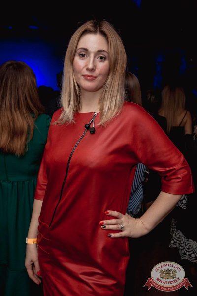 Наргиз, 8 ноября 2017 - Ресторан «Максимилианс» Самара - 45