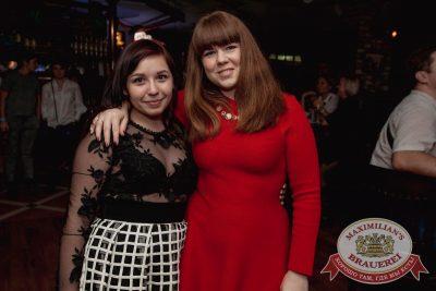 Наргиз, 8 ноября 2017 - Ресторан «Максимилианс» Самара - 47