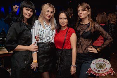 Наргиз, 8 ноября 2017 - Ресторан «Максимилианс» Самара - 48