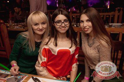 «Дыхание ночи»: Dj Stylezz (Москва), 10 ноября 2017 - Ресторан «Максимилианс» Самара - 23