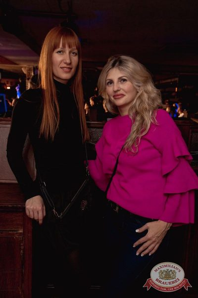«Дыхание ночи»: Dj Stylezz (Москва), 10 ноября 2017 - Ресторан «Максимилианс» Самара - 25