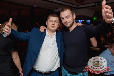 «Дыхание ночи»: Dj Stylezz (Москва), 10 ноября 2017 - Ресторан «Максимилианс» Самара - 28