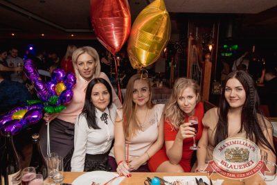 «Дыхание ночи»: Dj Stylezz (Москва), 10 ноября 2017 - Ресторан «Максимилианс» Самара - 30