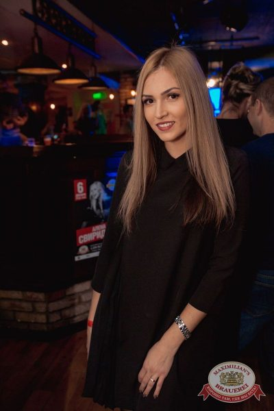 «Дыхание ночи»: Dj Stylezz (Москва), 10 ноября 2017 - Ресторан «Максимилианс» Самара - 38