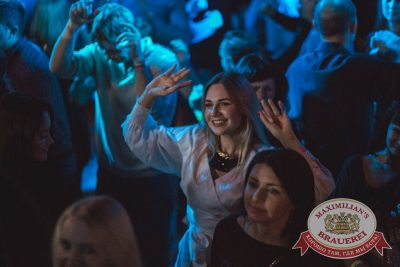 «Дыхание ночи»: Dj Stylezz (Москва), 10 ноября 2017 - Ресторан «Максимилианс» Самара - 41