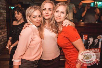 «Дыхание ночи»: Dj Stylezz (Москва), 10 ноября 2017 - Ресторан «Максимилианс» Самара - 42