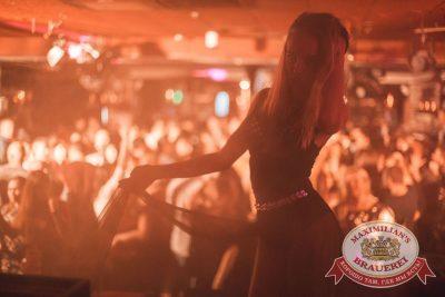«Дыхание ночи»: Dj Stylezz (Москва), 10 ноября 2017 - Ресторан «Максимилианс» Самара - 7