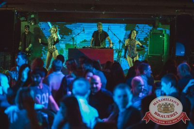 «Дыхание ночи»: Dj Stylezz (Москва), 10 ноября 2017 - Ресторан «Максимилианс» Самара - 9