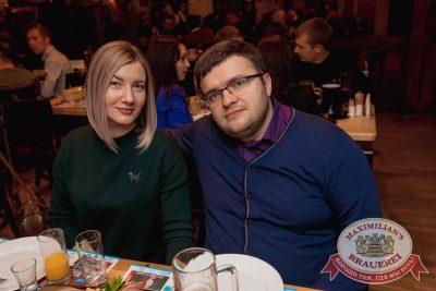 StandUp: Дмитрий Романов и Ваня Усович, 16 ноября 2017 - Ресторан «Максимилианс» Самара - 10