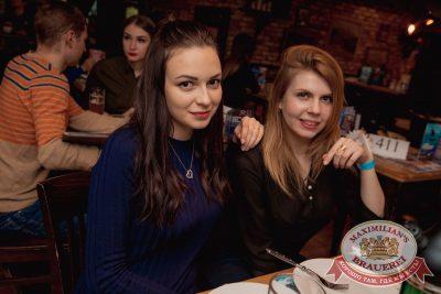 StandUp: Дмитрий Романов и Ваня Усович, 16 ноября 2017 - Ресторан «Максимилианс» Самара - 11