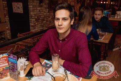 StandUp: Дмитрий Романов и Ваня Усович, 16 ноября 2017 - Ресторан «Максимилианс» Самара - 12
