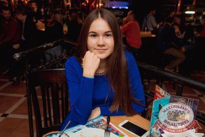 StandUp: Дмитрий Романов и Ваня Усович, 16 ноября 2017 - Ресторан «Максимилианс» Самара - 13