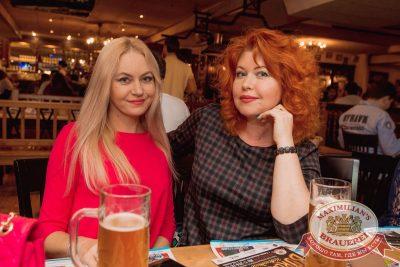 StandUp: Дмитрий Романов и Ваня Усович, 16 ноября 2017 - Ресторан «Максимилианс» Самара - 16
