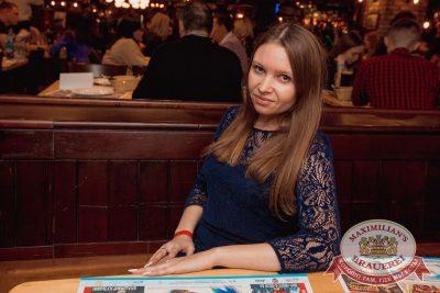 StandUp: Дмитрий Романов и Ваня Усович, 16 ноября 2017 - Ресторан «Максимилианс» Самара - 17