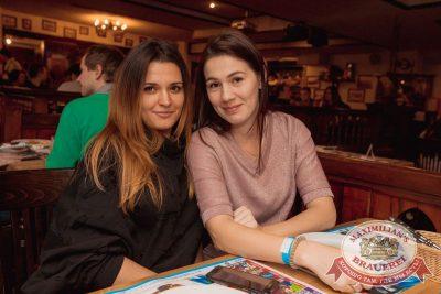 StandUp: Дмитрий Романов и Ваня Усович, 16 ноября 2017 - Ресторан «Максимилианс» Самара - 18