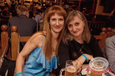 StandUp: Дмитрий Романов и Ваня Усович, 16 ноября 2017 - Ресторан «Максимилианс» Самара - 19