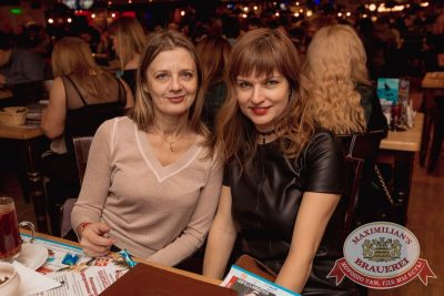 StandUp: Дмитрий Романов и Ваня Усович, 16 ноября 2017 - Ресторан «Максимилианс» Самара - 20