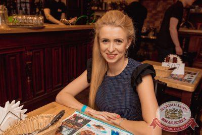 StandUp: Дмитрий Романов и Ваня Усович, 16 ноября 2017 - Ресторан «Максимилианс» Самара - 22