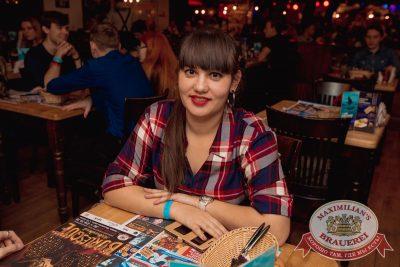 StandUp: Дмитрий Романов и Ваня Усович, 16 ноября 2017 - Ресторан «Максимилианс» Самара - 25