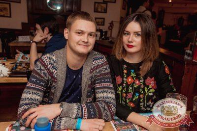 StandUp: Дмитрий Романов и Ваня Усович, 16 ноября 2017 - Ресторан «Максимилианс» Самара - 26