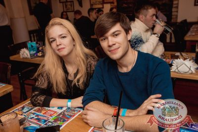 StandUp: Дмитрий Романов и Ваня Усович, 16 ноября 2017 - Ресторан «Максимилианс» Самара - 27