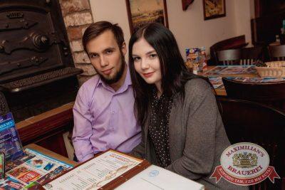 StandUp: Дмитрий Романов и Ваня Усович, 16 ноября 2017 - Ресторан «Максимилианс» Самара - 29