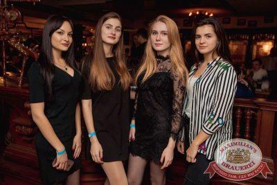 StandUp: Дмитрий Романов и Ваня Усович, 16 ноября 2017 - Ресторан «Максимилианс» Самара - 35