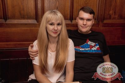 StandUp: Дмитрий Романов и Ваня Усович, 16 ноября 2017 - Ресторан «Максимилианс» Самара - 39