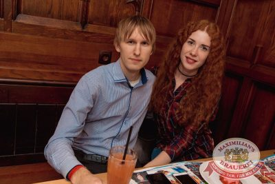 StandUp: Дмитрий Романов и Ваня Усович, 16 ноября 2017 - Ресторан «Максимилианс» Самара - 40
