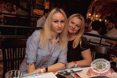 StandUp: Дмитрий Романов и Ваня Усович, 16 ноября 2017 - Ресторан «Максимилианс» Самара - 42