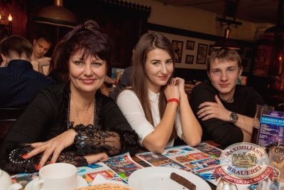 StandUp: Дмитрий Романов и Ваня Усович, 16 ноября 2017 - Ресторан «Максимилианс» Самара - 44