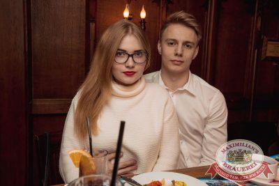 StandUp: Дмитрий Романов и Ваня Усович, 16 ноября 2017 - Ресторан «Максимилианс» Самара - 45