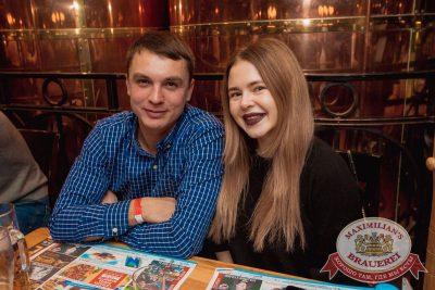 StandUp: Дмитрий Романов и Ваня Усович, 16 ноября 2017 - Ресторан «Максимилианс» Самара - 46