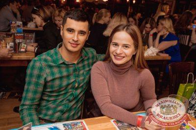 StandUp: Дмитрий Романов и Ваня Усович, 16 ноября 2017 - Ресторан «Максимилианс» Самара - 47