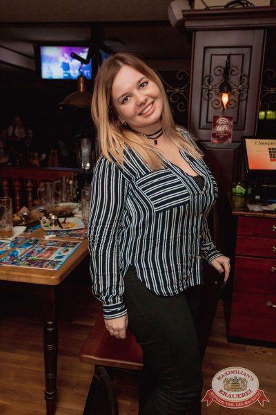 StandUp: Дмитрий Романов и Ваня Усович, 16 ноября 2017 - Ресторан «Максимилианс» Самара - 48
