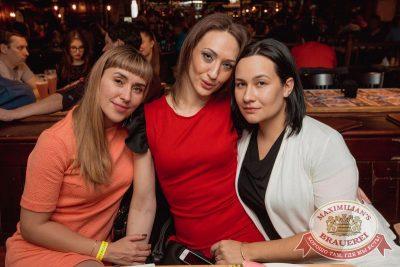 «Дыхание ночи»: Dj Сергей Рига (Москва), 18 ноября 2017 - Ресторан «Максимилианс» Самара - 27